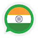 Download Republic Day Stickers for WhatsApp For PC Windows and Mac