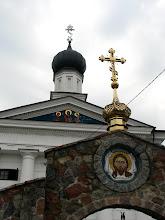 Photo: Nowa cerkiew w Terespolu