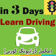 App Learn Driving a car in 3 days - Driving Course APK for Windows Phone