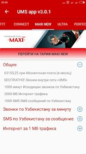UMS app - náhled