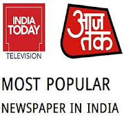 App INDIA TODAY && AAJ TAK LIVE APK for Windows Phone