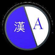App Any Language Translator APK for Windows Phone