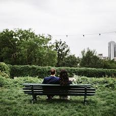 Wedding photographer Sergey Galushka (sgfoto). Photo of 08.09.2018