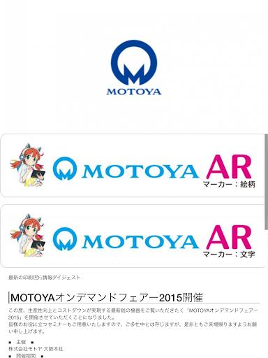 MOTOYA 1.2.6 Windows u7528 6