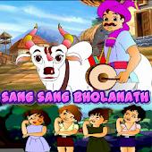 Tải Sang Sang Bholanath Marathi Balgeet miễn phí