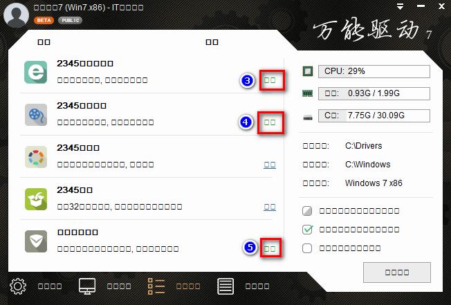 Bộ Easy Driver Windows 7 v7.17.614.1 chip Goodbye Skylake, Kaby Lake