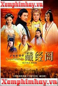 Tân Thiếu Lâm Tự truyền kỳ -  (2018)