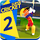 SUPER CRICKET 2 (game)