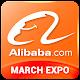 alibaba.com - toonaangewende aanlyn b2b-handelsmark