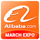 alibaba.com - vodilni spletni trg b2b trgovine