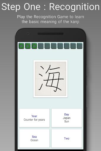 دانلود برنامه آموزش زبان ژاپنی