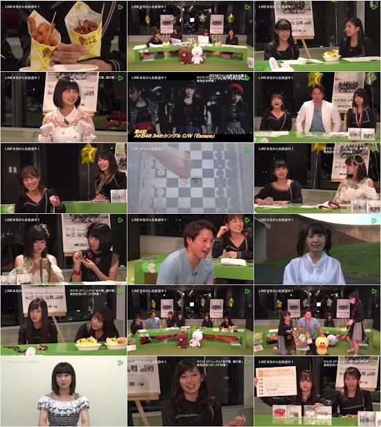 (TV-Variety)(720p) SKE48「金の愛、銀の愛」発売記念LINE LIVE特番 160809