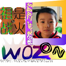 Photo: baby son, warrenzh, owner of warozhu.com, hope of China, his new account for his teenage online. visit http://facebook.com/wozon or http://wozon.warozhu.com