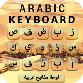 Arabic Keyboard : Arabic English Keyboard