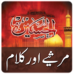 Karbala Shayari, Nohay & Marsiay on Photos Icon