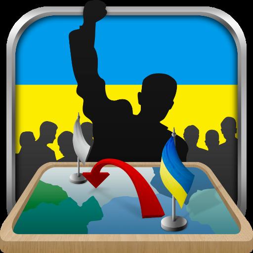 Simulator of Ukraine