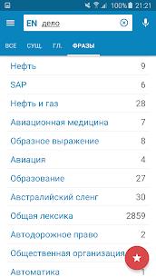 Multitran Russian Dictionary 4.0.5 Latest MOD APK 2