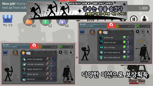 The Shadow Archer 1.4.30 screenshots 8