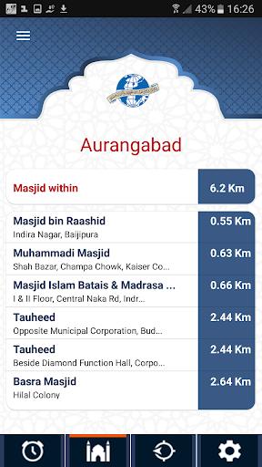 Jamiat Ahle Hadees - Apps on Google Play