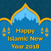 Happy Islamic New Year Images Quotes 2018