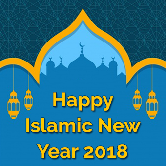 Happy Islamic New Year Images Quotes 2018 Hileli Apk Indir 1 3 6