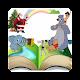 500+ Famous English Stories (app)