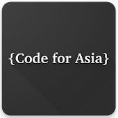 Code for Asia 2017 (Unreleased)