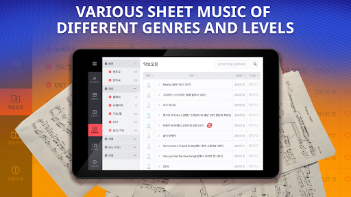 Piano School - Screenshots der Smart Piano Learning App 4