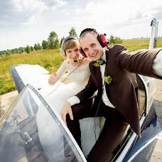 Wedding photographer Denis Stockiy (StotskiDenis). Photo of 19.09.2014