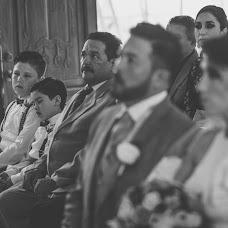 Wedding photographer Diego armando Palomera mojica (Diegopal). Photo of 04.07.2017