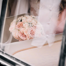 Wedding photographer Anastasiya Besselovskaya (modjostudio). Photo of 19.05.2017