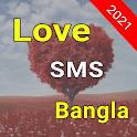 Bangla Love Sms 2021 icon