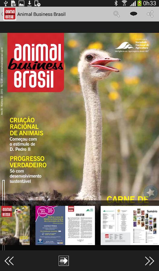 Animal Business Brasil- screenshot