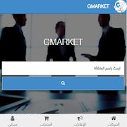 Download Full gmarket 1.0 APK