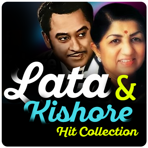 Top 100 songs of lata kishore | लाता किशोर के 100.