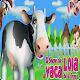 Canciones de la vaca lola sin internet (app)