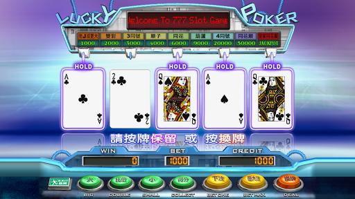 777u64b2u514b5PK apkmr screenshots 3