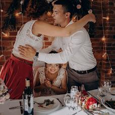 Wedding photographer Aleksandra Lovcova (AlexandriaRia). Photo of 09.09.2019