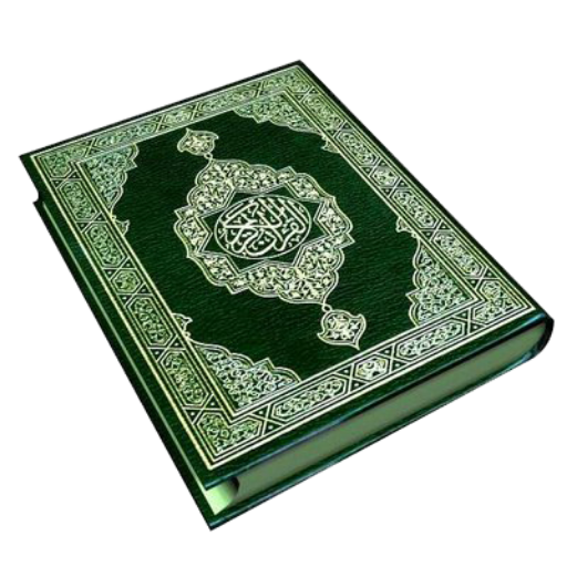 Al Quran (Free)