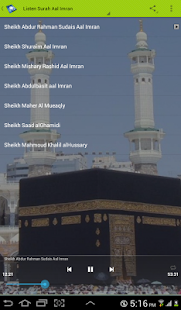 Al Baqarah and Aal Imran MP3 - náhled