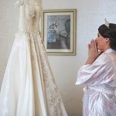 Wedding photographer Tamuna Khubutia (khubutia). Photo of 01.02.2018