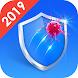 ベストアンチウイルス 2019 - ウイルススキャンと駆除, クリーナー