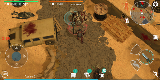 Live or Die: Zombie Survival Pro  screenshots 18