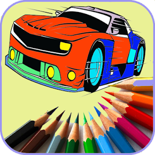 Games Coloring New Sport Cars - náhled