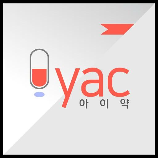 아이약 (app)