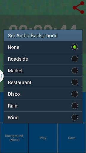 玩免費娛樂APP|下載Voice Changer app不用錢|硬是要APP