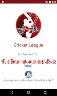 V27L CricketLeague - náhled