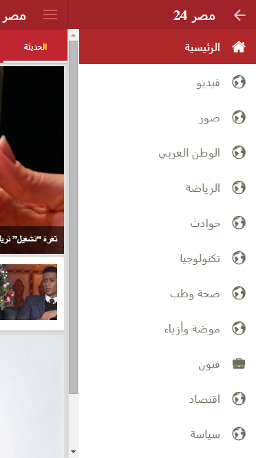 News Misr 24- screenshot
