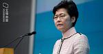 金融時報:北京擬明年三月撤換林鄭 陳德霖、唐英年或接任特首