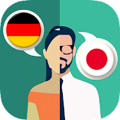 German-Japanese Translator